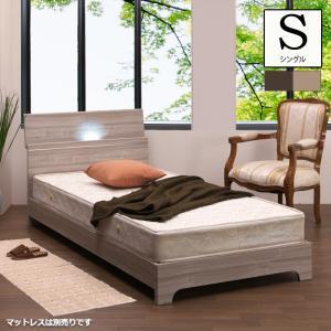 ベッド シングル フレームのみ シングルベッド 宮棚 照明 おしゃれ 北欧 モダン|rick-store