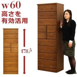 天然木の桐材を使用した鍵付きタワーチェスト