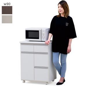 キッチンカウンター キッチン収納 幅60 キャスター付 引き出し スライドレール付き 食器棚 ワゴン 選べる 2色 完成品 日本製|rick-store