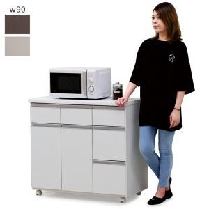 キッチンカウンター キッチン収納 幅90 引き出し スライドレール付き ワゴン キャスター付 選べる 2色 完成品 日本製|rick-store