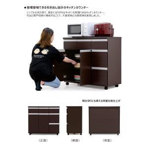 キッチンカウンター キッチン収納 幅90 引き出し スライドレール付き ワゴン キャスター付 選べる 2色 完成品 日本製|rick-store|02