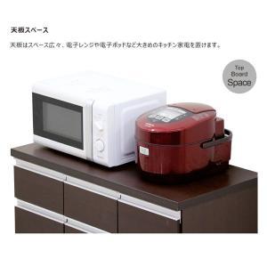 キッチンカウンター キッチン収納 幅90 引き出し スライドレール付き ワゴン キャスター付 選べる 2色 完成品 日本製|rick-store|04