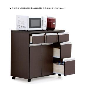 キッチンカウンター キッチン収納 幅90 引き出し スライドレール付き ワゴン キャスター付 選べる 2色 完成品 日本製|rick-store|05