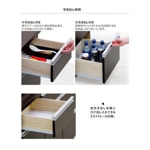 キッチンカウンター キッチン収納 幅90 引き出し スライドレール付き ワゴン キャスター付 選べる 2色 完成品 日本製|rick-store|06