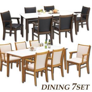 鏡面 ダイニングテーブルセット 6人掛け 7点 テーブル幅180 チェア 座面 合成皮革 PVC 肘付き 北欧 モダン 選べる2色 木製 rick-store