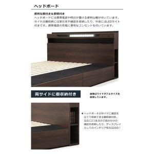 ベッド ワイドダブルベッド フレーム単体 引出し収納付き ライト付き コンセント付 大容量収納 北欧 モダン rick-store 04