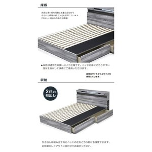 ベッド ワイドダブルベッド フレーム単体 引出し収納付き ライト付き コンセント付 大容量収納 北欧 モダン rick-store 07
