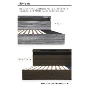 ベッド ワイドダブルベッド フレーム単体 引出し収納付き ライト付き コンセント付 大容量収納 北欧 モダン rick-store 09