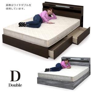 引出し2杯付きの収納付すのこベッド 引き出しにはフルオープンスライドレール付きなので、奥に収納した物...