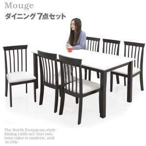 ダイニングテーブルセット 6人掛け 7点 北欧 大判 北欧 モダン 鏡面 人気 rick-store