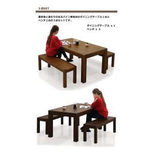 ダイニングテーブルセット 4人掛け 3点 ベンチ 幅150cm 無垢 北欧 モダン 人気 rick-store 03