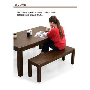 ダイニングテーブルセット 4人掛け 3点 ベンチ 幅150cm 無垢 北欧 モダン 人気 rick-store 05