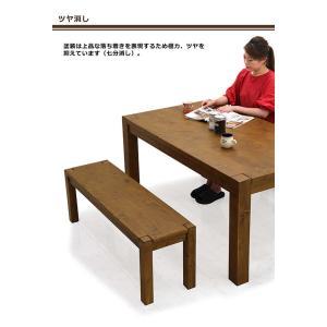 ダイニングテーブルセット 4人掛け 3点 ベンチ 幅150cm 無垢 北欧 モダン 人気 rick-store 06