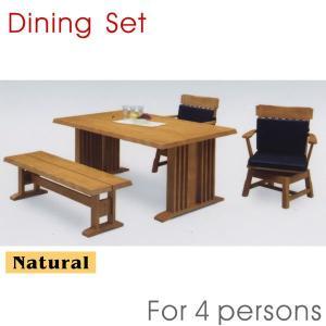 ダイニングテーブルセット ベンチ 4人用 4点 和 和風 モダン 無垢材 天然木 人気|rick-store