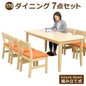 ダイニングテーブルセット 6人掛け 7点 カントリー調 組み立て式 パイン 無垢 天然木 木製 チェア 座面 ファブリック ノックダウン|rick-store