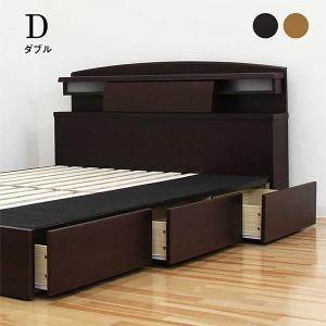 ベッド ダブルベッド フレーム単体 引き戸付 宮付き 引き出し付き ライト付き コンセント付き