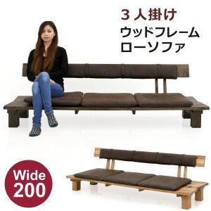 ソファ 3人掛け トリプルソファ ベンチ 和 和風 和モダン 無垢材 天然木 鋸目浮造り仕上げ 選べる 2色