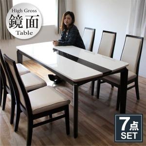 ダイニングテーブルセット 6人用 7点 鏡面 北欧 数量限定|rick-store