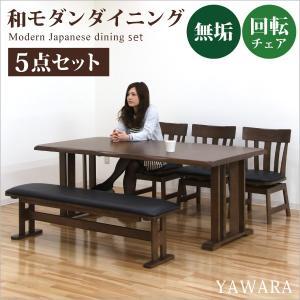 ダイニングテーブルセット 5点 6人掛け ベンチ 和 和風 回転チェアー 無垢 天然木 モダン|rick-store