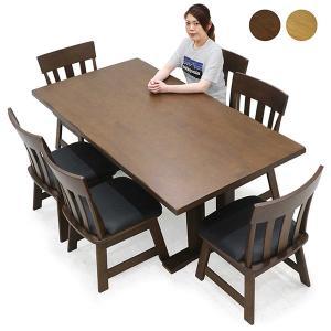 ダイニングテーブルセット 7人掛け 7点 和 和風 回転チェアー 無垢 天然木 モダン rick-store