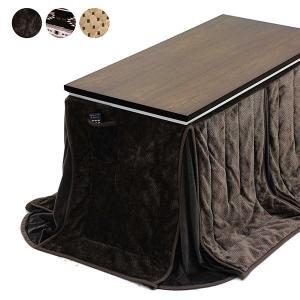 こたつ パーソナルこたつ ハイこたつ デスクこたつ 2点 ウォールナット テーブル幅120 起毛 無地 掛け布団付き 高さ調節6段階 北欧 モダン|rick-store