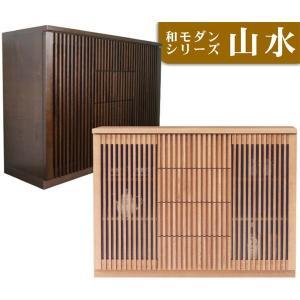 サイドボード 幅120cm サイドボード【山水】(和風 和モダン) (キャビネット サイドボード)|rick-store