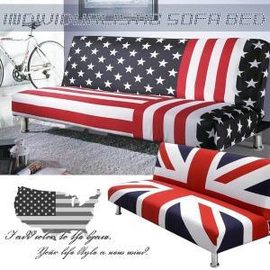 ソファ ソファベッド 3人掛け ファブリック 布地 アメリカ国旗柄 イギリス国旗柄 おしゃれ 人気|rick-store