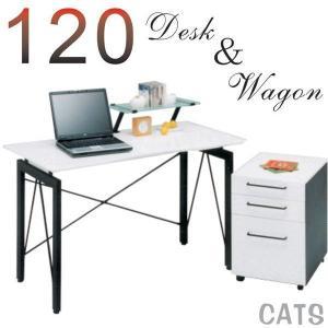 デスク 机 パソコンデスク PCデスク 書斎デスク 幅120cm|rick-store