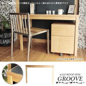 机 デスク テーブル幅110 天板 ブリキ板 オーク材 無垢 天然木 カントリー調 シンプル|rick-store