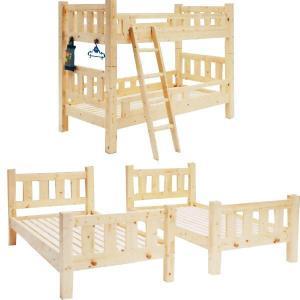 二段ベッド 木製 子供用 すのこベッド シンプル モダン|rick-store