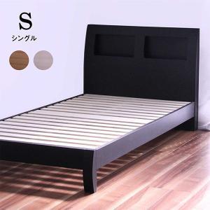 ベッド シングル フレームのみ シングルベッド タモ材 宮付 北欧 モダン|rick-store