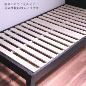 ベッド シングル フレームのみ シングルベッド タモ材 宮付 北欧 モダン|rick-store|04
