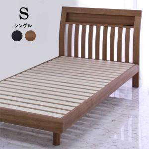 ベッド シングル フレームのみ シングルベッド タモ材 シンプル 北欧 モダン|rick-store