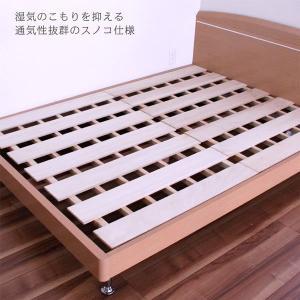 ベッド セミダブルベッド ベッドフレームのみ すのこベッド ローベッド シンプル 北欧 モダン 人気 安い rick-store 04