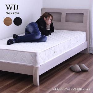 ベッド ワイドダブルベッド 宮付き マットレス付き すのこベッド 北欧 モダン コンセント付き 人気|rick-store