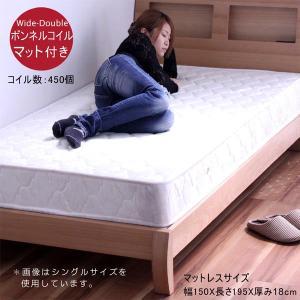 ベッド ワイドダブルベッド 宮付き マットレス付き すのこベッド 北欧 モダン コンセント付き 人気|rick-store|02