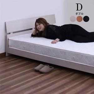 巻きすのこタイプのシンプルなダブルベッド。人気のローベッドタイプにマットレス付きで大変お買い得となっ...