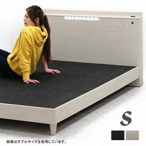 ベッド シングル フレームのみ シングルベッド 照明付き 宮付き 北欧 モダン|rick-store