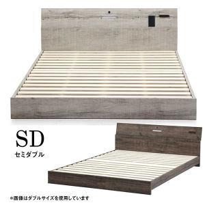 間接照明のようなLEDライトのセミダブルサイズ フレーム単体ベッド 3D風 アンティークウッド調なデ...