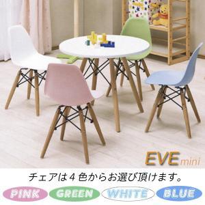 ダイニングテーブルセット 5点 4人用 丸型 丸テーブル カフェ カフェ風 おしゃれ 人気|rick-store