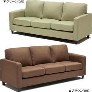 ソファー 3人掛け 安い ソファ サイズ 人気 色 布張り おしゃれ 北欧|rick-store