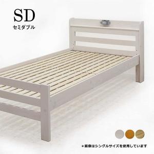 ベッド ベット セミダブルベッド フレームのみ カントリー すのこベッド ライト付き 高さ調節可|rick-store