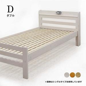 ベッド ダブルベッド フレームのみ カントリー すのこベッド ライト付き 高さ調節可 rick-store