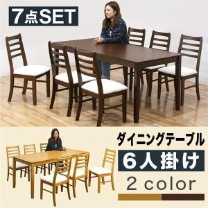 ダイニングテーブルセット 6人掛け 7点 シンプル 北欧 モダン rick-store