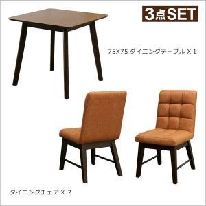 ダイニングテーブルセット 2人掛け 3点 正方形 アッシュ材 ファブリック チェアー 選べる 5色 北欧 カフェ 木製 rick-store 03