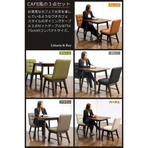 ダイニングテーブルセット 2人掛け 3点 正方形 アッシュ材 ファブリック チェアー 選べる 5色 北欧 カフェ 木製 rick-store 04