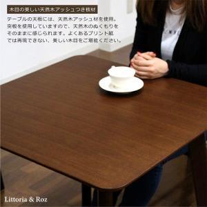 ダイニングテーブルセット 2人掛け 3点 正方形 アッシュ材 ファブリック チェアー 選べる 5色 北欧 カフェ 木製 rick-store 06