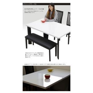 ダイニングテーブルセット 4人 4点 モダン おしゃれ Modern|rick-store|02