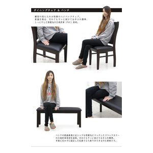 ダイニングテーブルセット 4人 4点 モダン おしゃれ Modern|rick-store|03