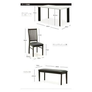 ダイニングテーブルセット 4人 4点 モダン おしゃれ Modern|rick-store|04
